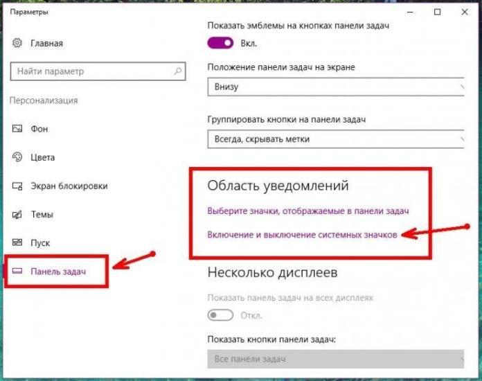 parametr_win10_2.jpg