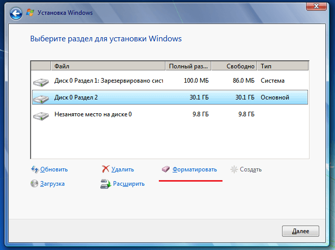 kak-udalit-windows-2.png