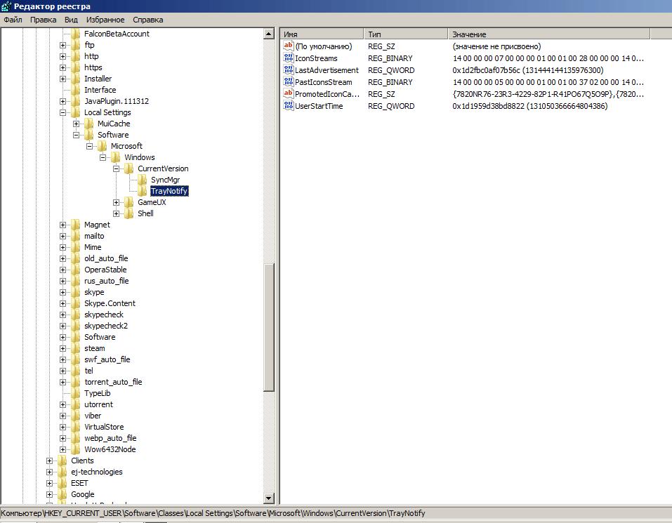 Screenshot_4.png?fit=957%2C745&ssl=1