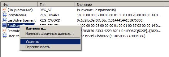 Screenshot_5.png?fit=546%2C185&ssl=1