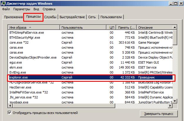 Screenshot_10.png?fit=626%2C413&ssl=1