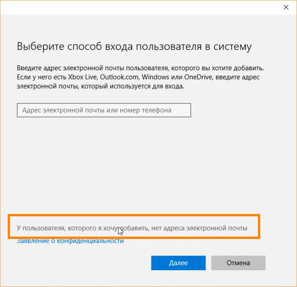 kak_vojti_v_druguyu_uchetnuyu_zapis_windows_10_8.jpg