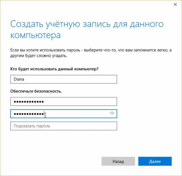 kak_vojti_v_druguyu_uchetnuyu_zapis_windows_10_10.jpg