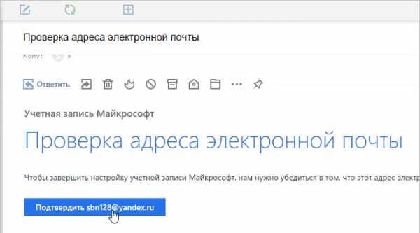 kak_vojti_v_druguyu_uchetnuyu_zapis_windows_10_18.jpg