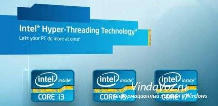 1489425166_potoki_processora_1.jpg