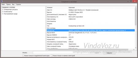 1489425245_potoki_processora_4.png