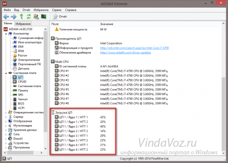 1489425182_potoki_processora_5.png