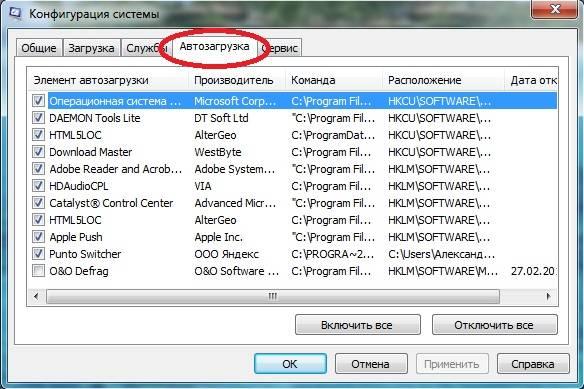 Konfiguratsiya-sistemy-1-1.jpg
