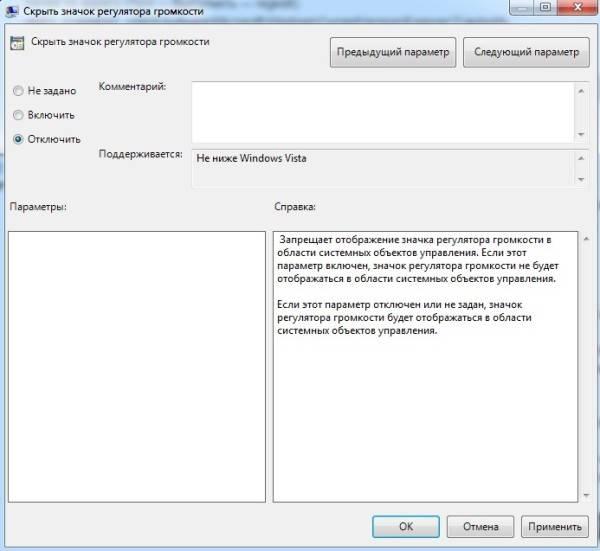 gpedit.msc3_-600x551.jpg