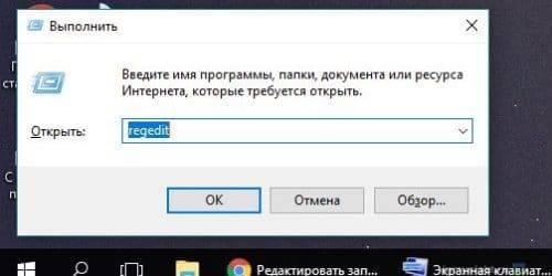 Kak-otklyuchit-kontrol-uchetnyh-zapisej-Windows-10-3-500x250.jpg