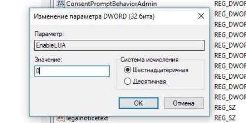 Kak-otklyuchit-kontrol-uchetnyh-zapisej-Windows-10-4-500x250.jpg