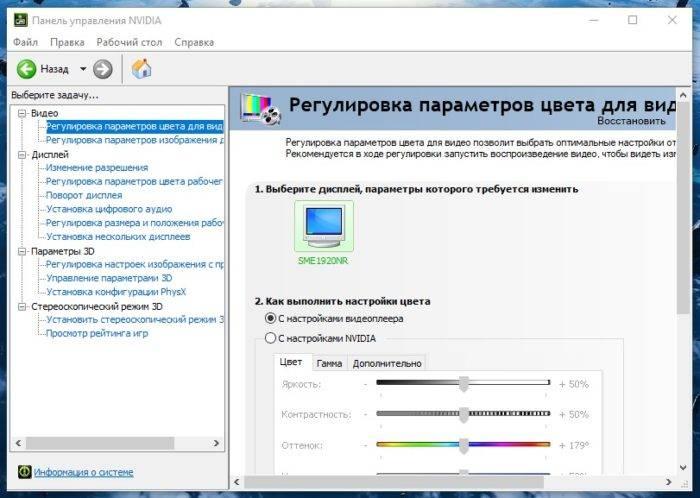 Vybiraem-razdel-Displej-v-nem-klikaem-po-parametru-Povorot-displeja--e1543005147129.jpg