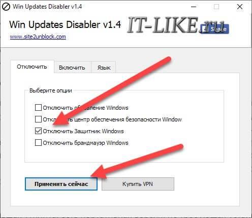 win-updates-disabler.jpg