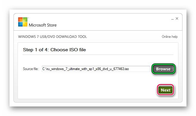 nachalo-rabotyi-v-Windows-USBDVD-Download-Tool.png