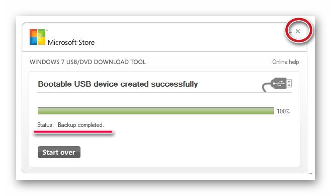 zapis-v-Windows-USBDVD-Download-Tool.png