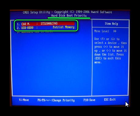 punkt---Hard-Disk-Boot-Priority---v-Award-BIOS.png