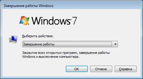 kak-vyklyuchit-kompyuter-ili-noutbuk-s-pomoshhyu-klaviatury-windows2.png