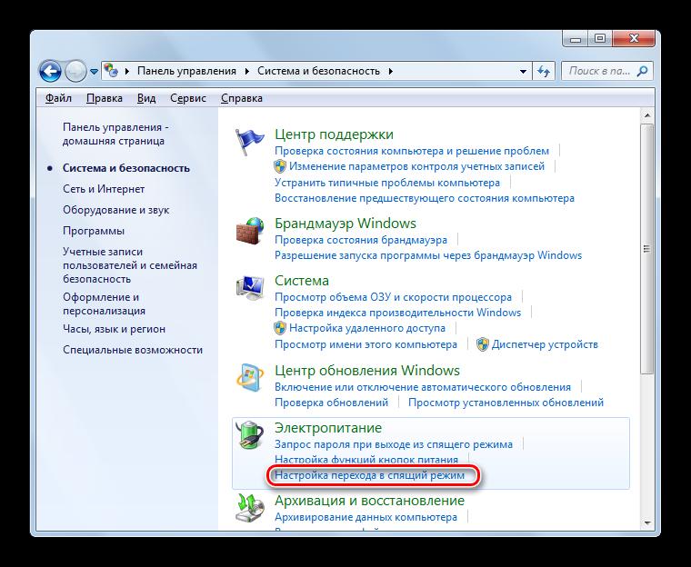 Perehod-v-okno-nastroyki-perehoda-v-spyashhiy-rezhim-v-Paneli-upravleniya-v-Windows-7.png