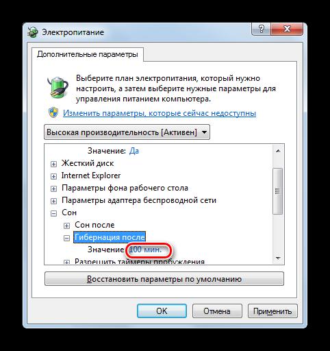 Perehod-k-izmeneniyu-znacheniya-Gibernatsiya-posle-v-okne-E`lektropitanie-v-Windows-7.png
