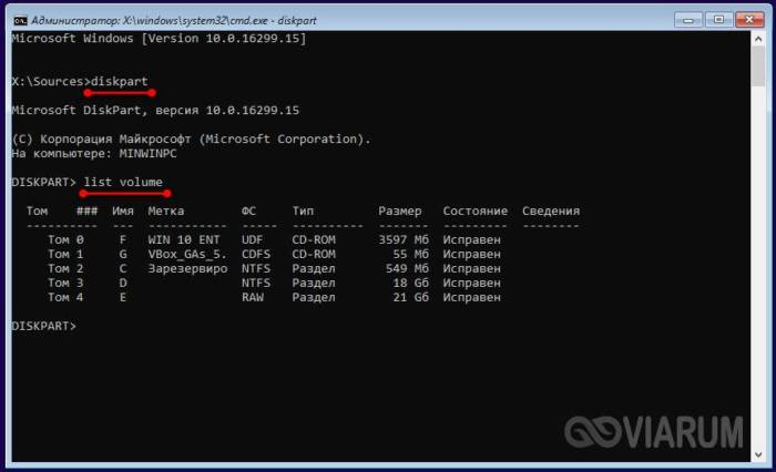 proverka-failov-windows-2.jpg