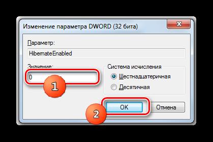 Izmenenie-znacheniya-parametra-HibernateEnabled-v-okne-redaktora-sistemnogo-reestra-v-Windows-7.png