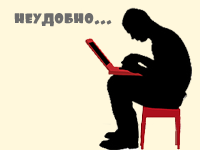 NotebookControl_2.png
