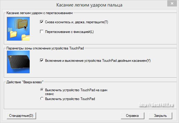 NotebookControl_6.png