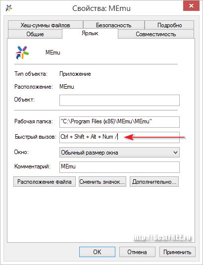 NotebookControl_8.png
