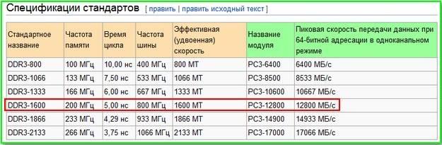 1379701813_2.jpg