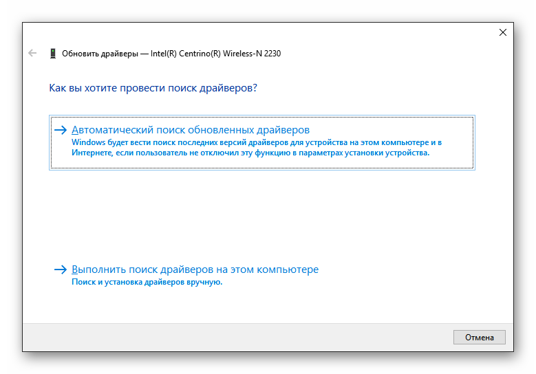 Panel-obnovleniya-drajvera.png