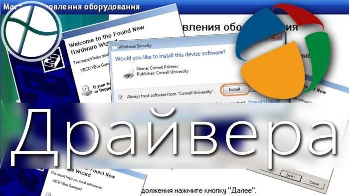 Skachat-drajvera-mozhno-s-pomoshhju-utilit-i-s-sajta-razrabotchika-setevogo-adaptera.jpg