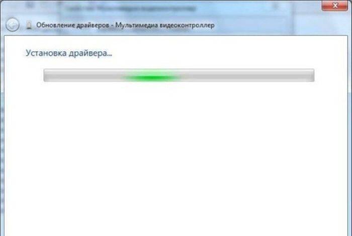 Ozhidaem-zavershenija-processa-ustanovki-1-e1532061128434.jpg