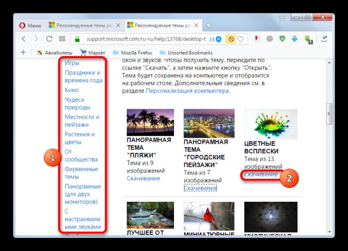 Vyibor-temyi-na-ofitsialnom-sayte-Microsoft-dlya-Windows-7.png