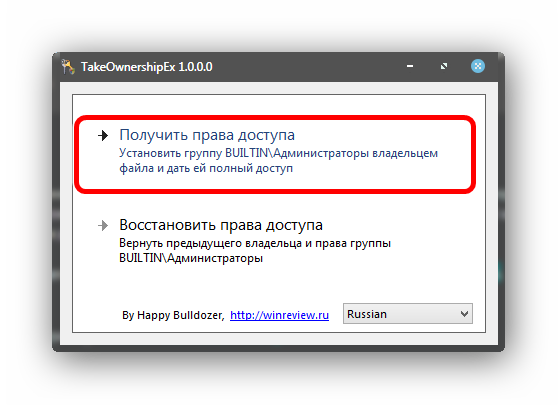 menjaem-temu-oformlenija-na-windows-7-i-10-image11.png
