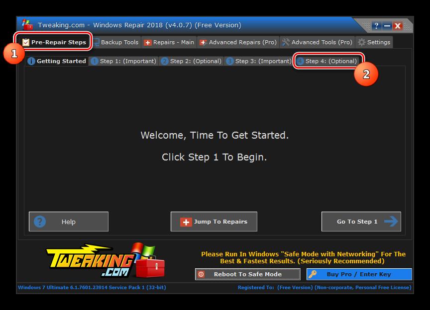 Perehod-vo-vkladku-Step-4-Optional-v-razdele-Pre-Repair-Steps-v-programme-Reimage-Repair-v-Windows-7.png