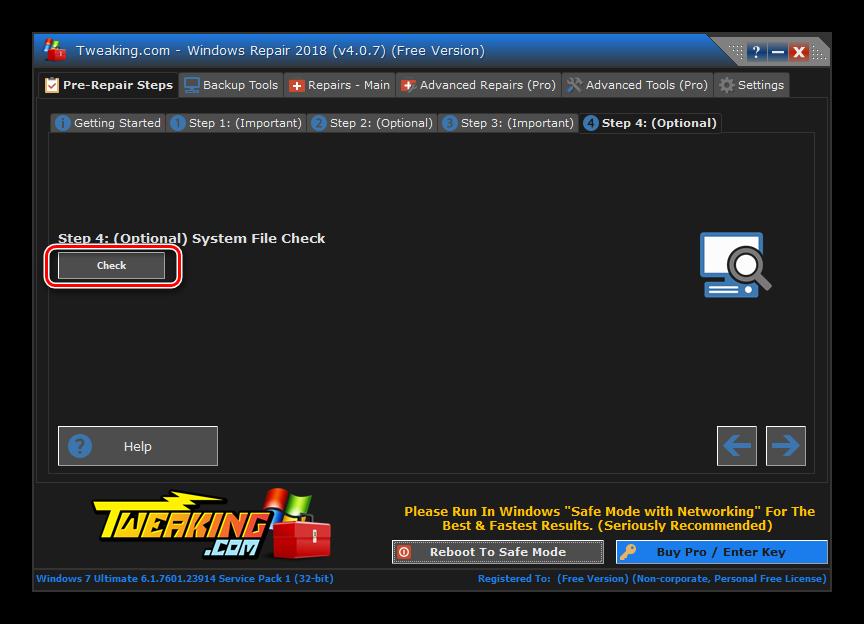 Zapusk-proverki-na-tselostnost-sistemnyih-faylov-vo-vkladke-Step-4-Optional-v-razdele-Pre-Repair-Steps-v-programme-Reimage-Repair-v-Windows-7.png