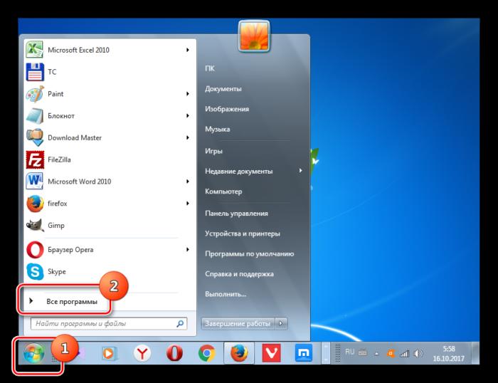 Perehod-ko-vsem-programmam-cherez-menyu-Pusk-v-Windows-7.png