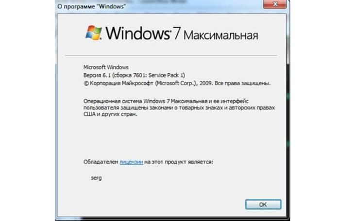 which-windows-version-1.jpg