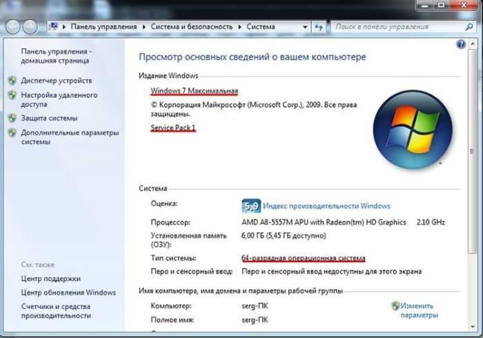 which-windows-version-4.jpg