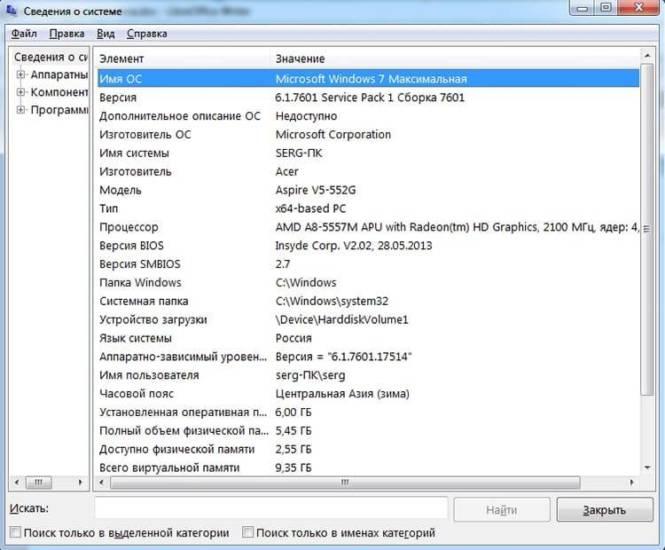 which-windows-version-5.jpg