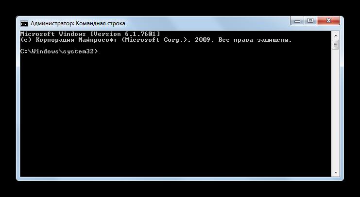 Okno-Komandnoy-stroki-zapushheno-v-Windows-7.png