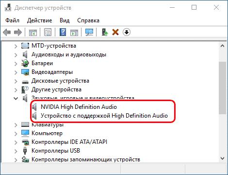 uznajom-harakteristiki-svoego-kompjutera-image3.png