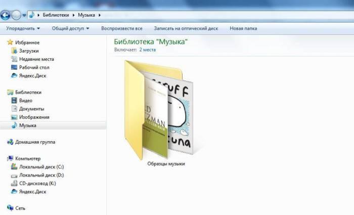 folder_screen.jpg