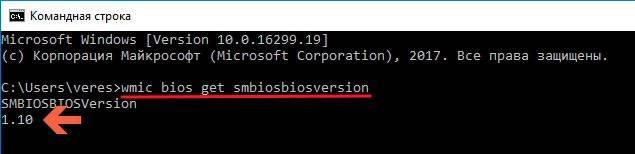 4-BIOS-version.jpg