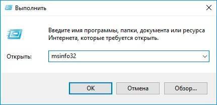 6-BIOS-version.jpg