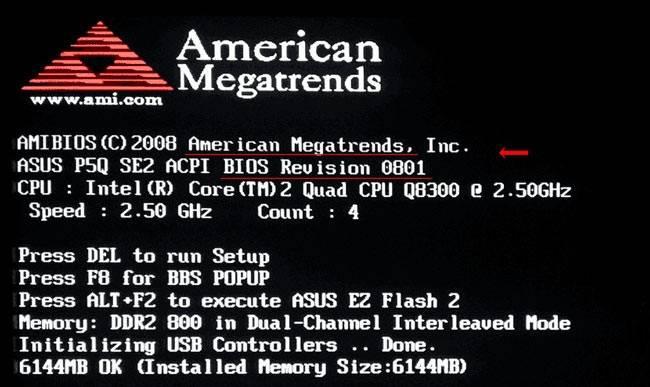 7-BIOS-version.jpg