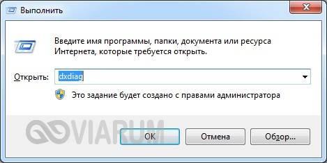 apparatnoe-yskorenie-windows-4.jpg
