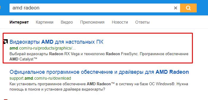 Otkryvaem-sajt-razrabotchika.png