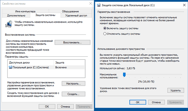 clean-system-volume-information-folder.png