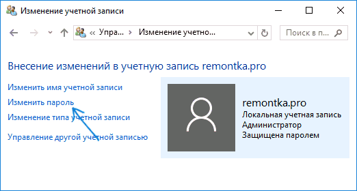 edit-accont-control-panel.png